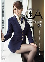 Stewardess Yui Hatano Tied Up and Creampied Download