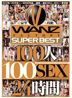 100 Girls In 100 Sex Acts 24 Hours Download