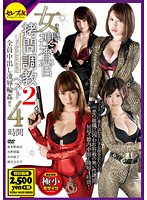 Female Detective Torture Training Best-Of 4-Hours 2 - Creampies Await All In This Gang Bang Hell!! (cead00077)