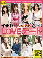 Lovey Dovey Dates Best 8 Hours Download