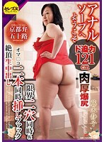 Welcome To The 50-Somethings Speaking Kyoto Dialect Anal Soapland - Both Her Ass And Her Pussy Getting Fucked Creampie Raw Footage Shizuko Fujiki (cetd00128)
