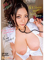 Colossal Tits BOOTLEG K Cup 120cm Titties Extra Edition Serious Clitoris Action! The Pirate Edition! 下載