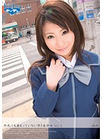 Pure Untouched Beautiful Girl Vol. 2 Mimi Download