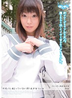 Pure Untouched Beautiful Girl Vol.4  Miho Download