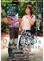 Over 60's - Beautiful MILF Map A Romantic Adventure In Northern Japan