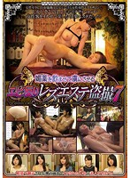 Aphrodisiac Makes Her An Animal - Hidden Video of a Lesbian Massage Parlor Makes Them Twist in Ecstasy 7 Download
