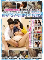 A Municipal Office/Ladies Clinic That Approves Lesbian Lust A Beautiful Female Doctor Who Preys On Lesbian Series Couple Fucks Her Patients With Ultra Ecstatic Technique! Download
