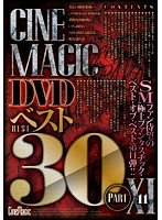 Cinemagic DVD Best 30 Part XI Download