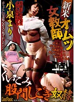 The New Female Teacher Wears Diapers This Slave Gets The High Leg Pussy Torture Mari Koizumi Download