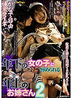 A Big Tits Maid Who Moans With Pleasure When Her Pussy Gets Rubbed An Elder Sister Who Likes Getting Pleasured By Younger Women 2 Miyu Kanade Aine Kagura Download