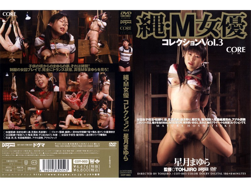 COT-003 Rope - M Female Actor Collection Vol.3 Mayura Hoshimura