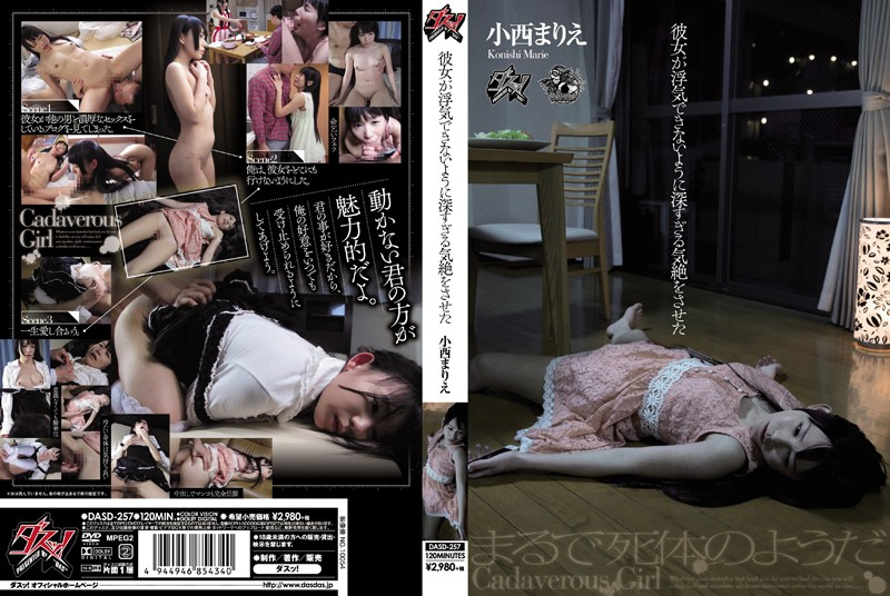 DASD-257 Knocked Out Girlfriend So Hard She Can't Cheat Anymore Marie Konishi - Youthful, Sadism, Marie Konishi, Humiliation, Confinement