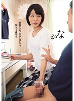 Show Her An Erection And She'll Give You A Smile An Honor Student Slut Kana Kana Manaka Download