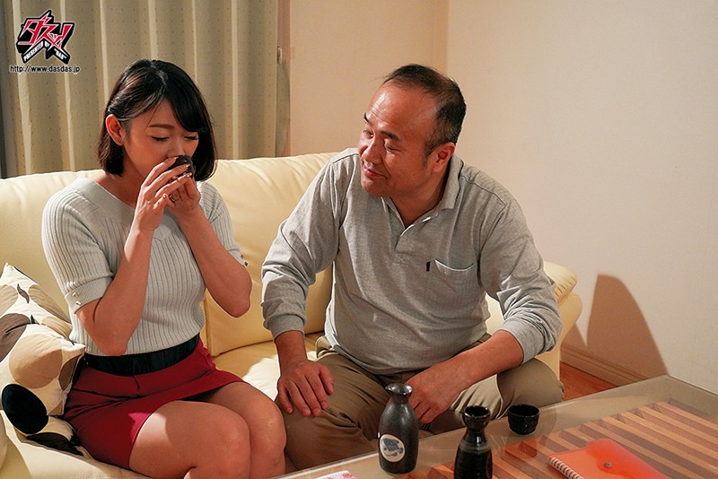 DASD-431 My Wife Is A Big Tits Big Sister Type And My Dad Fucked And Impregnated Her Sho Nishino