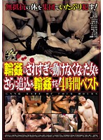 Girls That Can No Longer Move From Getting Gang Banged Too Much Get Gang Banged Even More! 4 Hour Best-Of 下載