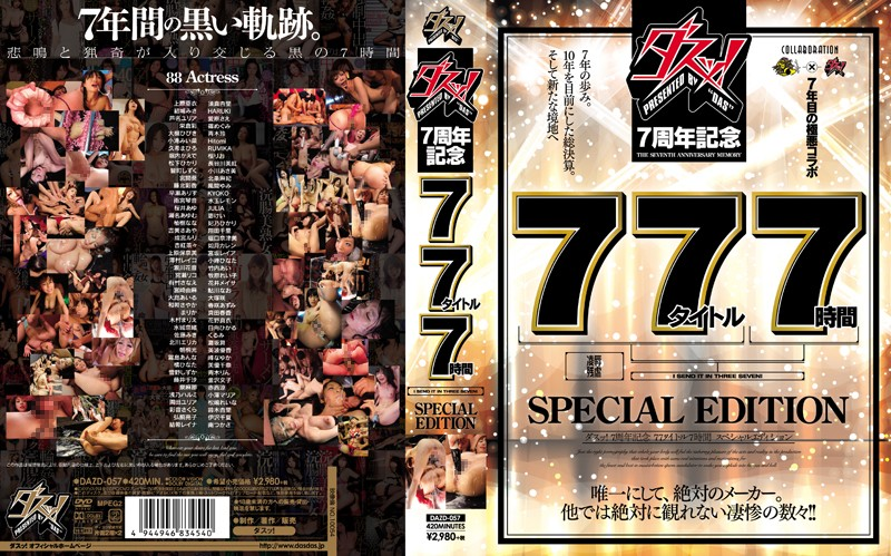 DAZD-057 Ready to Burst! 7 Year Anniversary 77 Title 7 Hour SPECIAL EDITION