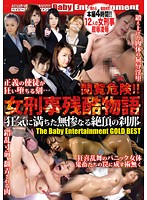 Viewing This Is Dangerous!! The Cruel Tale Of A Female Detective -The Frenzied And Merciless Moment Of Orgasm- The Baby Entertainment GOLD BEST Download