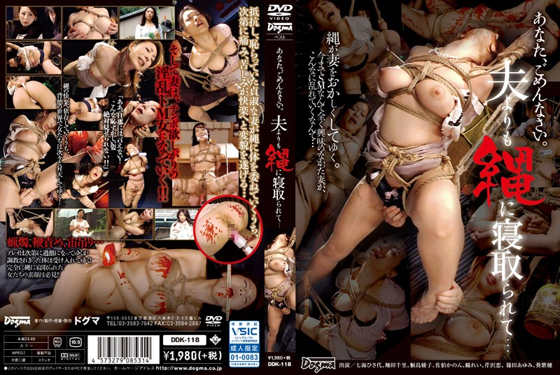 DDK-118 Honey, I'm Sorry. Seduced More By Rope Than Her Husband...