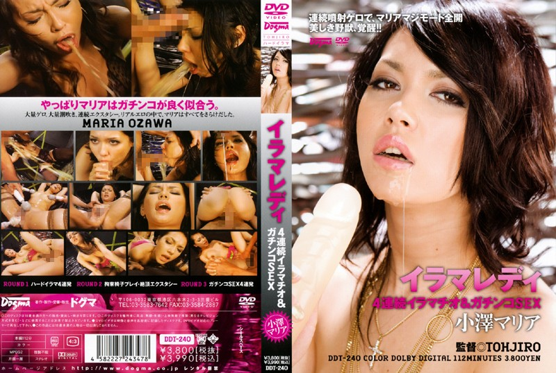 DDT-240 Irrumatio Lady 4 Consecutive Deep Throat & Banging SEX Maria Ozawa