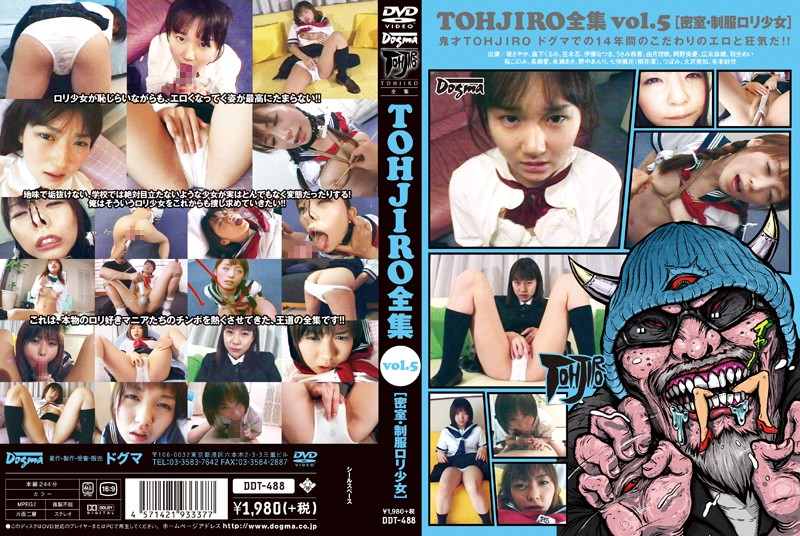 DDT-488 TOHJIRO, The Complete Works Vol. 5 Locked Room ? Barely Legal Loli Girl In Uniform