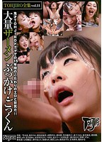 The Complete Works Of TOHJIRO Vol.11 Loads Of Bukkake And Cum Swallowing Download