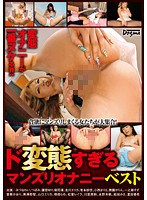 The Best Of Kinky Pussy Masturbation Download