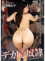 Huge Ass Slave Aya Miyazaki Restrained From Behind Download