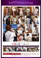 The Horny Housewife's Nest A Day In The Life Of A Married Woman Download