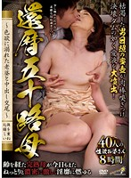 60 Something And 50 Something Mother ~ Creampie Sex With Lust Filled Old Bags = 40 Ladies 8 Hours Download