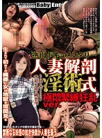 Hot Body Documentary A Married Woman's Analysis Of Dirty Techniques Extreme S&M Madness Version Starring Naho Ueno Download