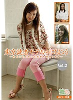 Daily Lives of Fashion Magazine Models in Tokyo vol. 2 Download