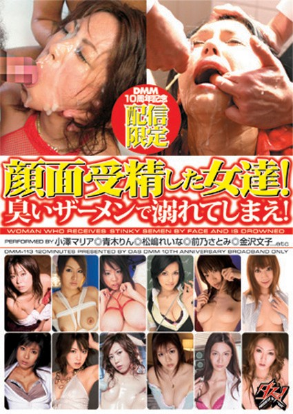 DMM-113 Facial Impregnation! Drown in Smelly Semen!