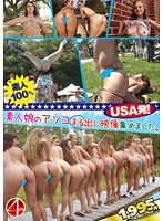 USA発!素人娘のアソコまる出し映像集めました。(American Girls! Video Compilation of Amateur Girls Showing Everything for the Camera) 下載