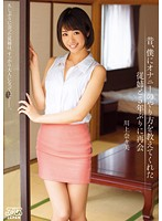 I Met The Girl Cousin Who Taught Me How To Jerk Off Again For The First Time In 5 Years Nanami Kawakami Download