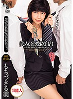 Lustful Confessions Of A Beautiful Office Lady A Career Woman's Downfall Into Sexual Plays Rumi Mochizuki Download