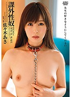 Extra-Curricular Sex Slave Aki Sasaki Download