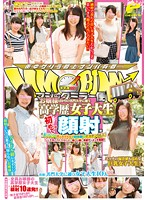 The Magic Mirror Number Bus Meet These Highly Educated College Girl Babes Who Attend A Famous University For Elegant Young Ladies Their Very First Cum Face These Beautiful And Highly Select College Girl Babes Have Their First Experiences With Mega Cock Sex! Watch These 10 Undefiled Ladies Get Their Pretty Faces Smashed With Massive Loads Of Semen!! Download