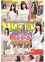 The Magic Mirror Number Bus A Highly Educated College Girl At One Of The Most Prestigious Universities In The Kanto Region Her First French Kiss When She Experiences Hot Smothering Kisses Her Pussy Gets So Wet And Juicy That This Intelligent College Girl Is Ready For Mega Cock Sex!! Download