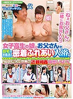 """A Normal Boys And Girls Focus Group AV A Loving Father And Daughter In A Variety Show Special """"Hey Daddy! Let's Take A Bath Together!"""" A Schoolgirl Daughter And Her Daddy Take An Intimate Bath Together! They Know It's Wrong, But Will They Cross The Line And Commit Parent And Child Incest Creampies!? Download"""