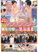 The Magic Mirror Number Bus Faces Revealed On Camera! Beautiful Working Women Only An On-The-Street Survey! These Co-Workers Are Bathing Together For The First Time Ever This Challenging And Extreme Mission Will Bring Their Hearts And Private Parts Closer Together Than Ever Before! As Their Lust Begins To Bubble To The Surface, Can This Business Man And Woman Keep Things Professional, Or Will They Cross The Lines Of All Decency!? 2 In Ikebukuro Download