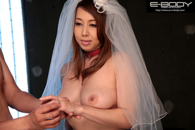 wife slave