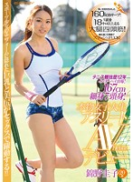 She's Played Intramural Tennis For Twelve Years! A Slender, 5'6
