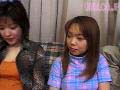 (ebr056)[EBR-056] Amateur Creampie Kana and Saki Download 2