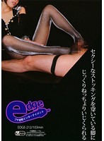 Gorgeous Seductresses in Sexy Stockings Give the Most Amazing Footjobs Download