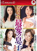 Incest Beloved Son General Compilation Download