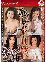 The Best Of This Milf Is Crazy For Virgins! 下載