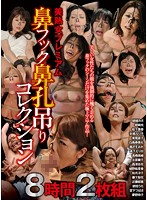 Beautiful Mature Women With Hook In Their Noses Premium: Hanged By The Nostrils Collection, 8 Hours of Footage Download
