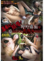 Shame! Disgrace! The Women Who Were Tormented By Being Exposed Outdoors!! Download