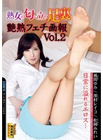 Mature Woman's Fragrant Feet - Utterly Charming Fetish Footage vol. 2 Download