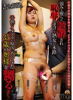The Fate Of A Mature Woman Who Was Held Hostage For The Shame Of Torture & Rape When We Learned Her Secret When Her Kid Played Unforgivable Pranks, This 35 Year Old Housewife Became My Sexual Plaything In Order To Pay For The Damages! Reiko Mizuhara Download